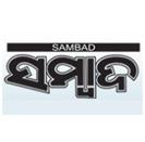 Dharitri-Oriya-logo